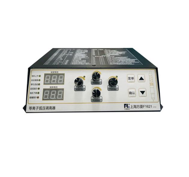 全新F1621数字式弧压调高器