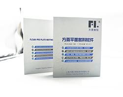 FLCAM平面套料软件