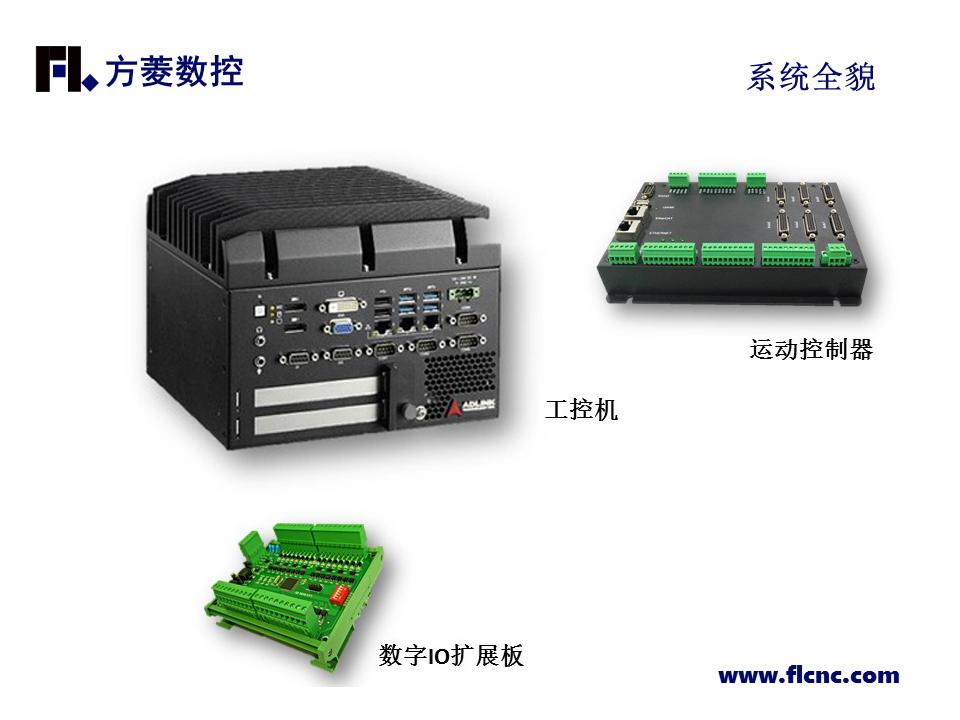 F6000 V2 系列